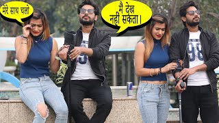 Flirting Prank Gone Emotional | Rits Dhawan
