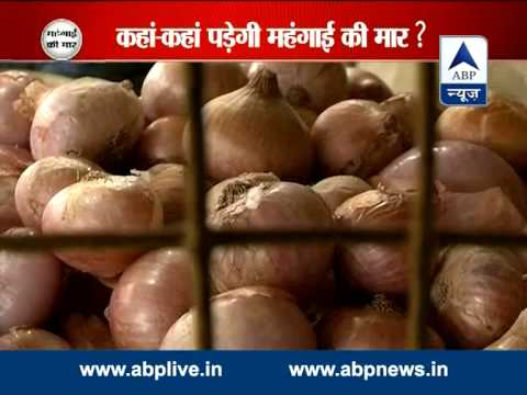 Oil, onion price likely to hike