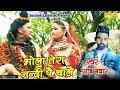 भोले बाबा का 2018 का पहला DJ Song   Bhola Tera Nandi Pe Chale   Raj Mawar   Dilbag   Bhole Baba Song