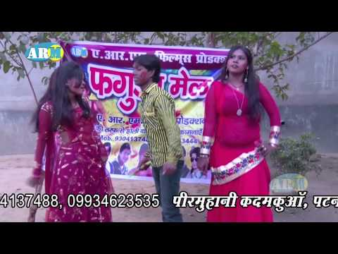 Didiya Se Kah Dem || Bhojpuri Holi Song 2015 New || Babua Baleshwar video