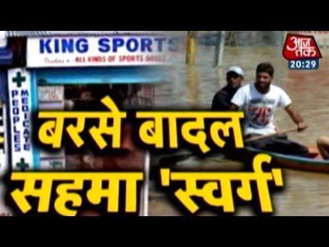 Jammu & Kashmir Ravaged By Heavy Rainfall