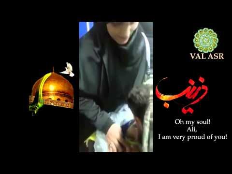 Val Asr - Mother of Martyr