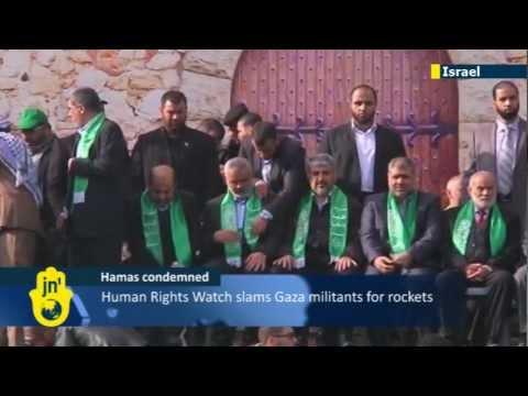 Human Rights Watch slams Hamas: report critical of Gaza rocket attacks targeting civilians