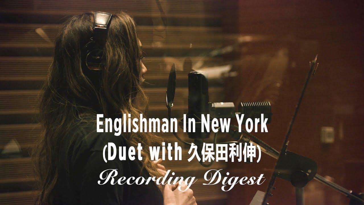 "JUJU - 久保田利伸とのデュエット、Stingカバー""Englishman In New York"" Recording Digest + Interview映像を公開 新譜「DELICIOUS ~JUJU's JAZZ 3rd Dish~」2018年12月5日発売予定収録曲 thm Music info Clip"