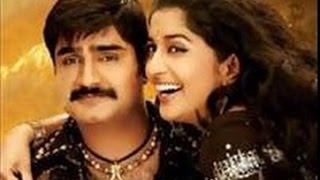 Indralokathe Rajakumari 2009 | Full Length Malayalam Movie | Meera Jasmin, Reema Sen, Lakshmi