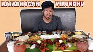 Rajabhogam Virundhu Challenge | Carnival Restaurant | Sothu Mootai