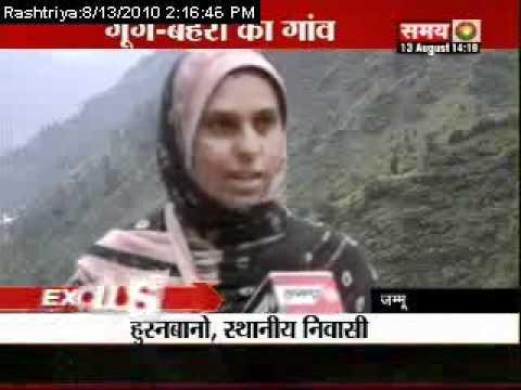 ----------- -- ---- - Samaylive- Latest Hindi News in India - World News - Regional News.flv