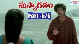download lagu Suswagatham Movie Parts 5/5 - Pawan Kalyan, Devayani - gratis