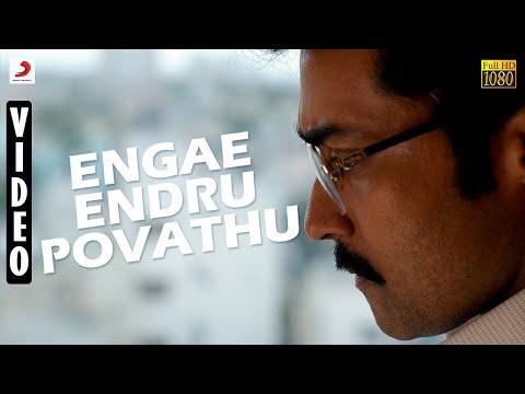 Thaanaa Serndha Koottam - Engae Endru Povathu Official Video | Suriya | Anirudh l Keerthi Suresh