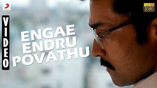 Thaanaa Serndha Koottam - Engae Endru Povathu Official Video   Suriya   Anirudh l Keerthi Suresh