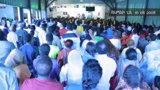 Yoseph Ayalew worship 2016