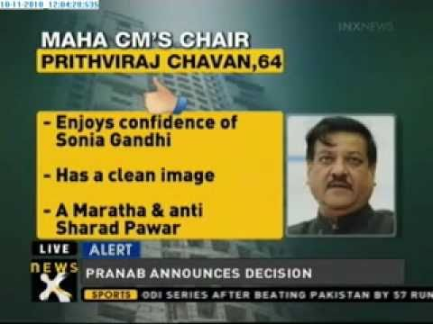 Who is Prithviraj Chavan?