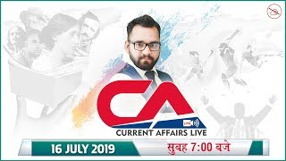 16 July 2019 | Current Affairs Live at 7:00 am | UPSC, SSC, Railway, RBI, SBI, IBPS