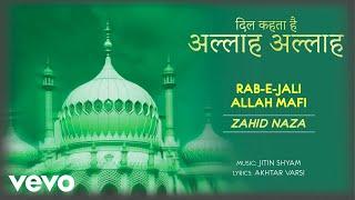 Rab-E-Jali Allah Mafi - Full Song Audio | Dil Kehta Hai Allah Allah | Zahid Naza