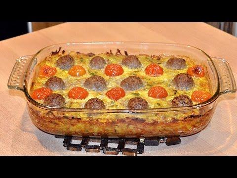 Картофельная запеканка: с фрикадельками и помидорами черри