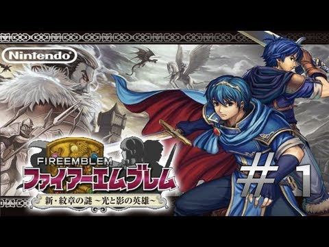 Let's Play Fire Emblem: New Mystery of the Emblem - Heroes of Light and Shadow [Intro]