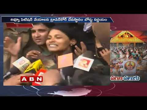 Telugu woman journalist treks Sabarimala with heavy police protection | ABN Telugu