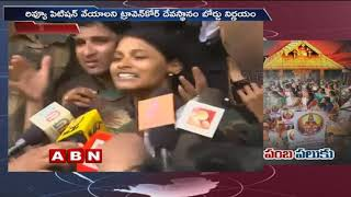 Telugu woman journalist treks Sabarimala with heavy police protection