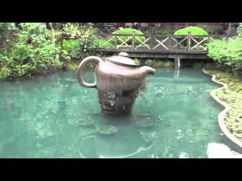 Longjing Imperial Tea Garden