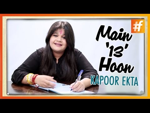 When Ekta Kapoor was 13 | Saloni Daini