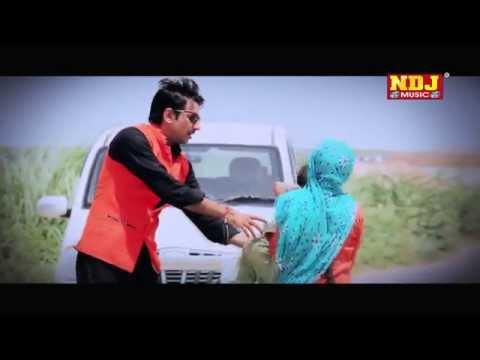 Aapas Ke Mai Rishtey Ki Bigad Ho Gai | Annu Kadyan | Gajender Phogat | Haryanavi Songs Ndj Music video