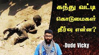 Saattai – Dude Vicky – IBC Tamil | Viki Leaks | Saattai Dude Vicky |  Smile Settai Dude Vicky