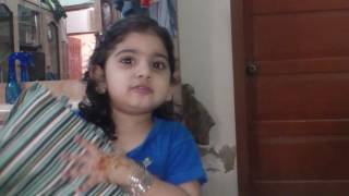 Cute Baby Sing Poem In Urdu
