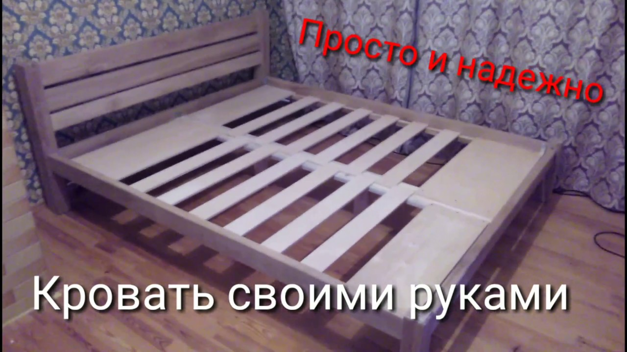 Кровать своими руками просто 81