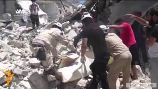 Իրավիճակը Սիրիայում «այսօր ծայրահեղ վատ է»