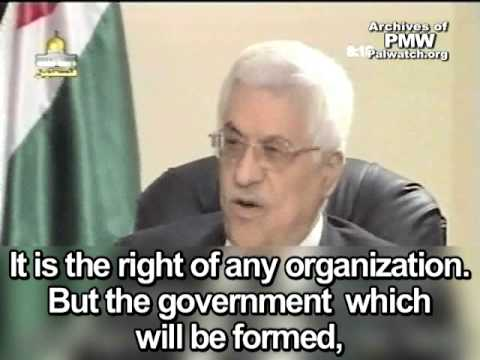 Mahmoud Abbas's duplicity: Fatah and Hamas do not have to recognize Israel
