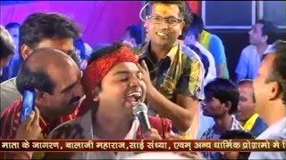 download lagu Kanhiya Mittal Bhajan - Haare Ke Sahare Aaja Tera gratis