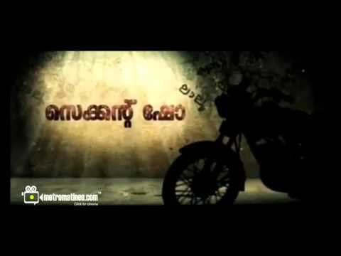 Second Show Trailer Ft, Dulquar Salman