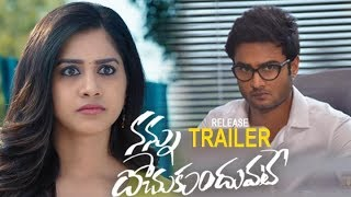 Nannu Dochukunduvate Release trailer| Nannu Dochukunduvate Movie Trailer | Sudheer Babu | Filmylooks