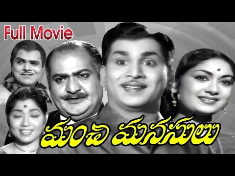 Manchi Manasulu Telugu Full Length Movie || ANR, SVR, Savithri, S.Janaki Photo Image Pic