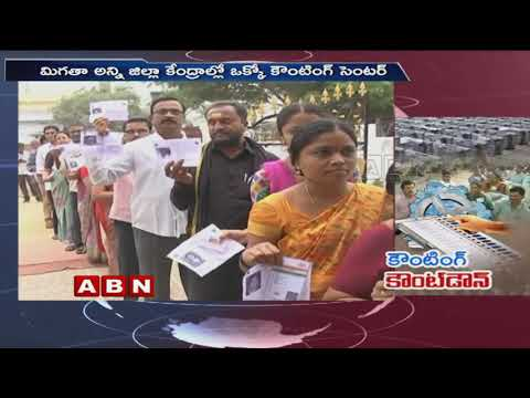 High Security Arrangements at Vote Counting Centres | Telangana Assembly Polls 2018