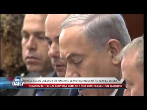 Israel Slams UNESCO