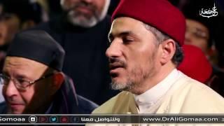 بحبك و بريدك | فرقة أبو شعر السورية | حفل المولد النبوي 1438 هـ بحضور أ.د علي جمعة