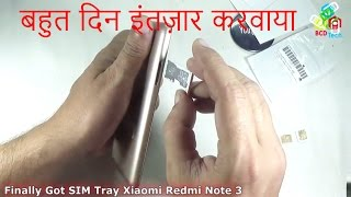 Finally Got Xiaomi Redmi Note 3 SIM Tray: बहुत दिन इंतज़ार करवाया