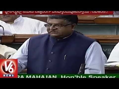 Ravi Shankar Prasad: Over 5000 Posts In Lower Judiciary Lying Vacant | Parliament | V6 News