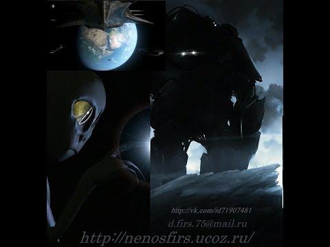 Вторжение НЛО на Землю Скрытая правда!НЛО UFO