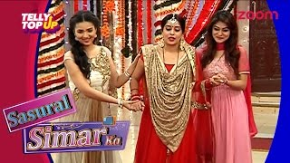 Simar's Baby Shower Celebrations In 'Sasural Simar Ka' | #TellyTopUp