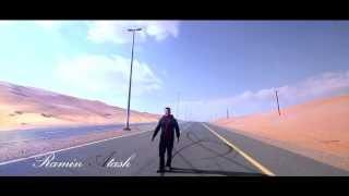 Ramin Atash New Pashto Song TORA BULBUL [Afghansong 2014]
