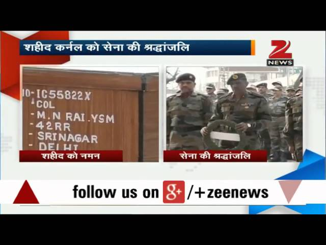 Indian Army pays poignant tribute to Colonel MN Rai