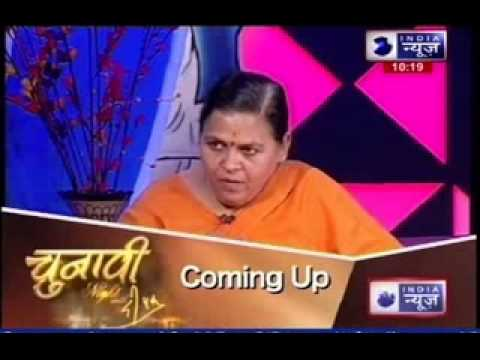 Chunavi night with Deepak Chaurasia: Uma Bharti