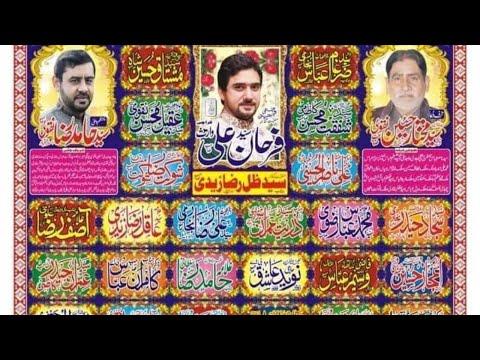 11 Rajab 2020 Live Jashan Pak Kang Gujrat