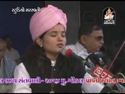 Poonam Gondaliya | Gujarati Live Dayaro 2014 | Hari Guru Devni...