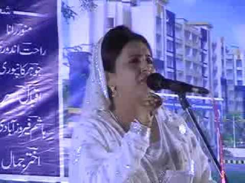 Shabina Adib Bhiwandi 17 5 2013 Minar 9823250416 video