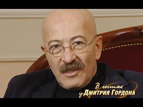 Александр Розенбаум. В гостях у Дмитрия Гордона. 1/2 (2008)