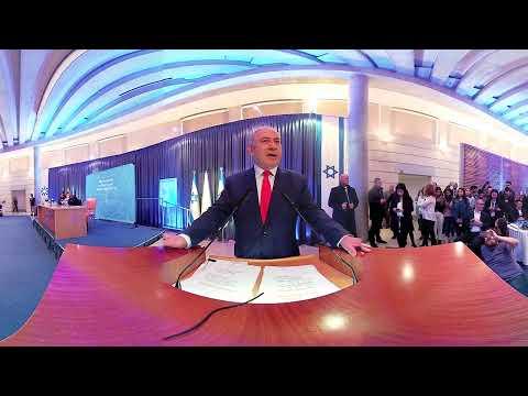"""צפו ב-360 מעלות: רה""""מ נתניהו בכנס לדיפלומטיה דיגיטלית"""