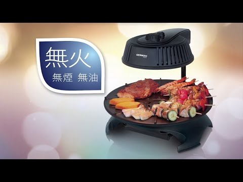 Korean Barbeque Grill TVC 2015: Indoor Barbeque